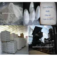 Buy cheap titanium dioxide manufacture titanium dioxide price from wholesalers