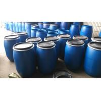 China Textile Stiffening Agent  Textile Auxiliary Chemicals Hexamethylol Melamine Resin on sale
