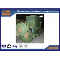 Buy cheap 250KW Single Stage Centrifugal Blowers 9600m3/h Water Cooling type from wholesalers