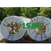 Buy cheap 4.2 Mpa PVC Pipe Liner , Sewer Pipe Lining For Sewage Culvert Rehabilitation from wholesalers