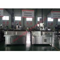 Buy cheap Soybean Extruder Machine , Inflated Snack Food Twin Extruder Machine 300kg Per Hour from wholesalers