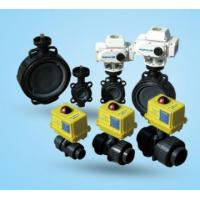 Buy cheap Steam injection function butterfly valve-steam butterfly valve from wholesalers