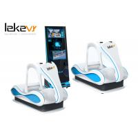 Buy cheap 9D Virtual Reality Games Skiing Simulation Amusement Eqipment For Arcade Center from wholesalers