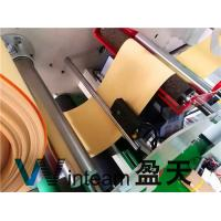 Buy cheap 12 Kw Low Noisy Hydraulic Press Number Plate Machine For Black Plates from wholesalers