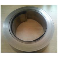 Buy cheap Az31 Magnesium Foil 99.95% Pure 0.05mm (.002) x 125mm (5) x 80mm (3.1) from wholesalers