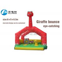 Buy cheap Tall Giraffe Inflatable Bounce House PVC Tarpaulin Commerial Grade from wholesalers