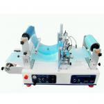 Buy cheap 1050w Plastic Testing Equipment , Laboratory Benchtop Hot Melt Adhesive Coating Machine from wholesalers