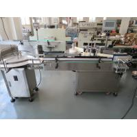 Buy cheap Round Bottle Labeling Machine For Self Adhesive Stickers from wholesalers