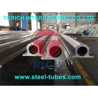 Buy cheap Seamless Carbon Steel Tube Omega Pipe Material 20# Special Shape For Boiler from wholesalers