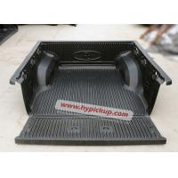 Buy cheap Standard bed pickup bedliners 1.38m for wingle 3/5 from wholesalers