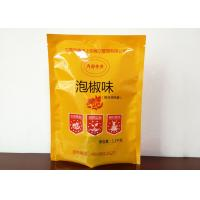 Buy cheap Flavoring Aluminum Foil Vacuum Bags , Heat Seal 3 Side Seal Pouch Thickness 0.15MM from wholesalers