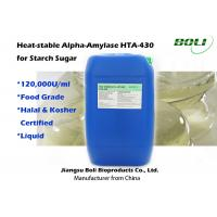 Buy cheap High Efficient Alpha Amylase Enzyme Alpha Starch Enzyme Liquefaction Enzyme from wholesalers