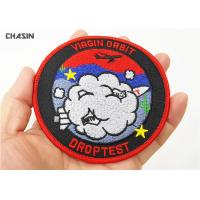 Buy cheap Aviation Club Clothing Embroidery Patches Heat Press Badge Embroidered Patches from wholesalers