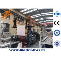 Buy cheap PVC Artifical Marble Sheet Production Line from wholesalers