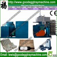 Buy cheap small production line egg tray making machine price from wholesalers