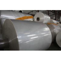 Buy cheap Custom 75 gauge Polyolefin Shrink Film , Polyolefin Heat Shrink Film High  Transparency from wholesalers