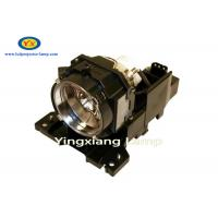 Buy cheap Durable Infocus Projector Lamp SP-LAMP-038 For Infocus IN5102 IN5510 Projector from wholesalers