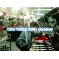 Buy cheap good quality second hand muller needle loom machine for weaving webbing,tape or ribbon from wholesalers