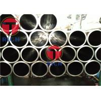 Buy cheap GB6479 Seamless Steel Tubes For High Pressure Chemical Fertilizer Equipments from wholesalers