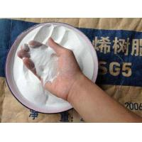 Buy cheap Buy Factory Directly Pvc Resins GradeSg1 Sg2 Sg3 Sg4 Sg5(k-67) Sg6 Sg 7 Sg8 For Pipe Manufacturing from wholesalers