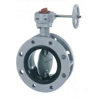Buy cheap Cast Iron Flange Pneumatic Actuator Butterfly Valve from wholesalers