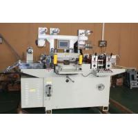 Buy cheap Dp-520 Reflective Sheet and Insulator Die Cutting Machine from wholesalers