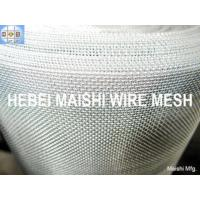 Wholesale Stainless Steel Wire Mesh For Filter from china suppliers