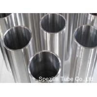 Buy cheap Astm B446 Astm B443 Alloy 625 Pipe Uns N06625 High Temperature Strength from wholesalers
