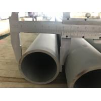 Wholesale ASTM B677 NO8904 / 904L , ASTM B366 NO8904 / 904L, 1.4539, Stainless Steel Seamless Tube/Pipe,60.33*5.54MM from china suppliers