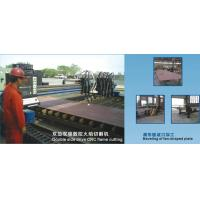 Buy cheap Servo CNC Flame Plasma Steel Plate Cutting Machine High Frequency from wholesalers