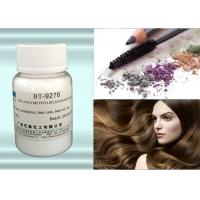 Buy cheap Micro Fine Spherical Silicone Powder Auxiliary Pigment Dispersion from wholesalers