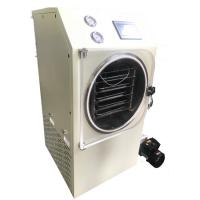 Buy cheap High Efficiency Kitchen Freeze Dry Machine Great Power Easy Operation from wholesalers