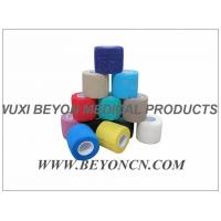 Cohesive Elastic Bandage Breathable Latex-free Self - adherent Compression Wrap Manufactures
