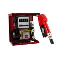 Buy cheap YDDPA-60A 220VAC PRIVATE USING FUEL TRANSFER PUMP ASSEMBLY FOR PUMPING DIESEL OR KEROSENE from wholesalers