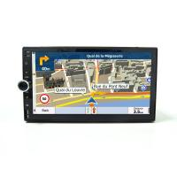 Buy cheap 6.95 Inch Universal Car Multimedia Gps Navigation Support Mirror Link Wifi from wholesalers
