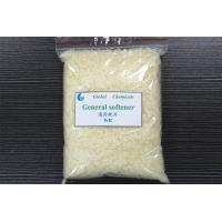 Buy cheap Textile Auxiliaries Fatty Acid Amine Compound Cationic Softener Flakes most popular from wholesalers