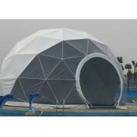 Buy cheap Outdoor Geodesic Dome Tent Wind Resistant Sphere Tents With White PVC Fabric from wholesalers