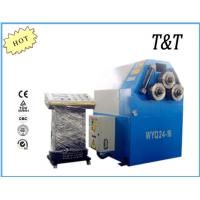 Buy cheap HYDRAULIC TUBE BENDING MACHINE from wholesalers
