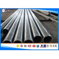 Buy cheap Alloy Cold Drawn Seamless Steel Tube , Hydraulic Cylinder Pipe 8620 A519 Standard Grade from wholesalers