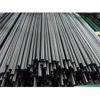 Buy cheap Precision Carbon Round Mechanical Tubing Seamless For Mechanical Parts from wholesalers