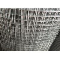 Buy cheap 1x1 Welded Wire Mesh Rolls For Pets Bird Quail Rabbit Chicken Cage from wholesalers
