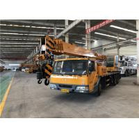 Buy cheap Swing Speed 0 - 3rpm Hydraulic Vehicle Mounted Crane Outrigger Span 4.31m X 4.2m from wholesalers