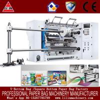 Buy cheap Paper Slitter Rewinder Machine with ce certificate and woode case from wholesalers