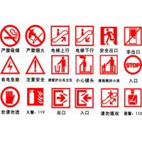 Buy cheap Reflective Safety Signs , Plastic Yard Signs For Home / Public from wholesalers