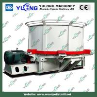 Buy cheap Grass cutter/wheat straw cutter/hay cutter from wholesalers