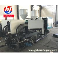 Buy cheap 180 ton Mix two-color Haijiang horizontal standard injection molding machine from wholesalers