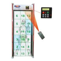 CE Approved Door Frame Metal Detector for Hotels, Conference Centers, Airports Manufactures