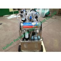 Buy cheap Penis Portable Milker Machine High Capacity Dairy Farming Equipment from wholesalers
