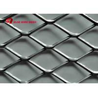 Buy cheap Expanded Metal Wire Mesh Screen / Expanded Steel Mesh For Hood Filter from wholesalers