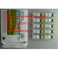 Buy cheap HMG supplier, human menopausal gonadotropin manufacturer,HMG  75iu/vial, Memotropins for Injection from wholesalers